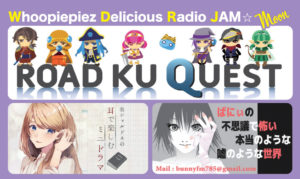 Woopiepiez delicious radio JAM☆ Moon