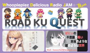 Woopiepiez delicious radio JAM☆SUN