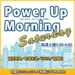 Power Up Morning Saturday